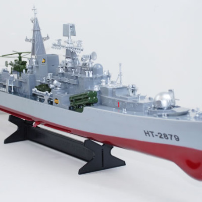 "31"" 1:115 Destroyer Radio Remote Control Battle Ship"