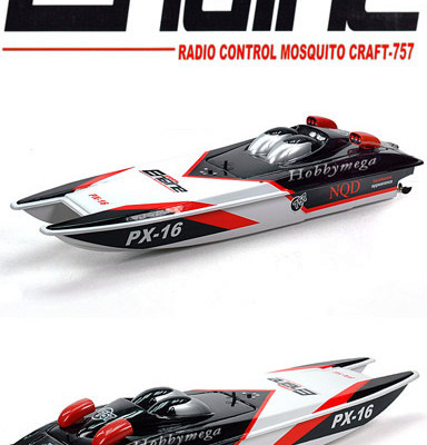 "32"" Storm Engine PX-16 Radio Control Racing Boat"