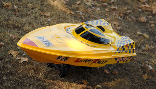 "45"" Gigantically Huge Racer High Performance Electric EP Racing Speed Boat YELLOW"