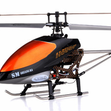 3 CH Sports RC Helicopter w/ Built in Gyro 9100