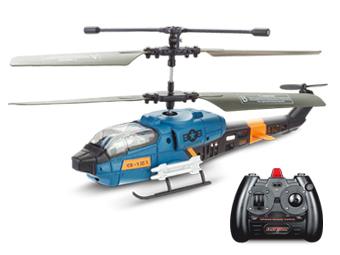 """7"""" JXD 331 Cobra 3CH Micro RC Helicopter RTF w/ Gyro HG31"""