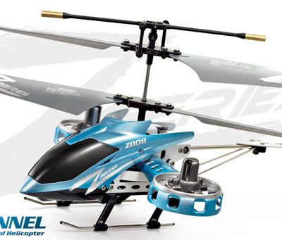 "8"" 4 Channel Co-axial Remote Control Helicopter RTF w/ Built in Gyro HGAT RED"
