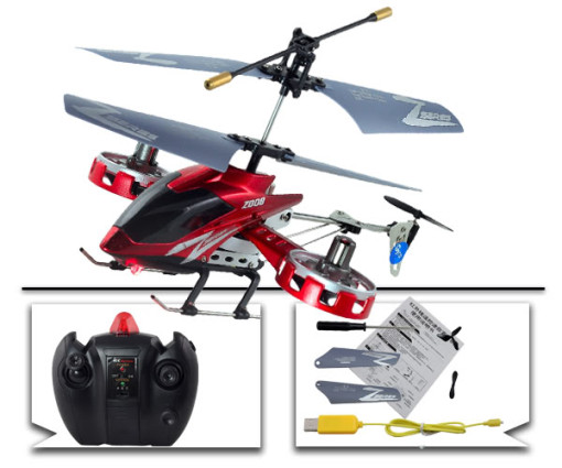 """8"""" 4 Channel Co-axial Remote Control Helicopter RTF w/ Built in Gyro HGAT RED"""