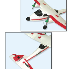 "20"" Wingspan Super Sonic RC Plane"